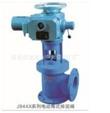 J944x电动角式排泥阀