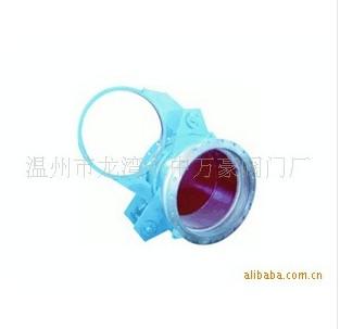 F43X手动扇形盲板阀又称眼镜阀 翻板阀