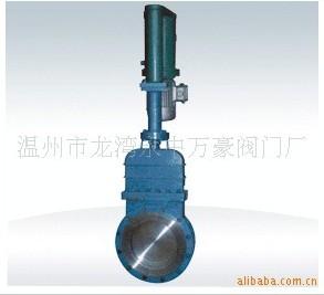 DMZ273手动刀型闸阀煤气专用阀