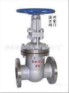 Z41H-16C DN15-DN1000 大口径重型中压铸钢闸阀