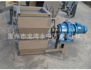 DSXF-I电动双层卸灰阀 电动锁气翻板卸灰阀