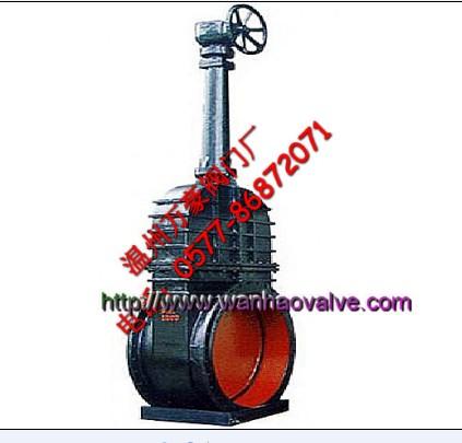 Z542W-1煤气管道专用阀 大口径管道阀门