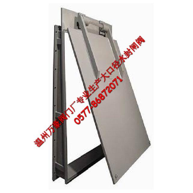 PM-F钢制方形拍门
